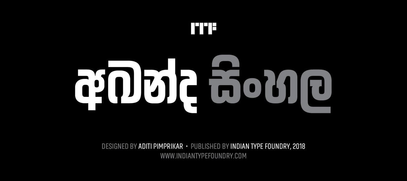 Akhand Sinhala layouts | Indian Type Foundry
