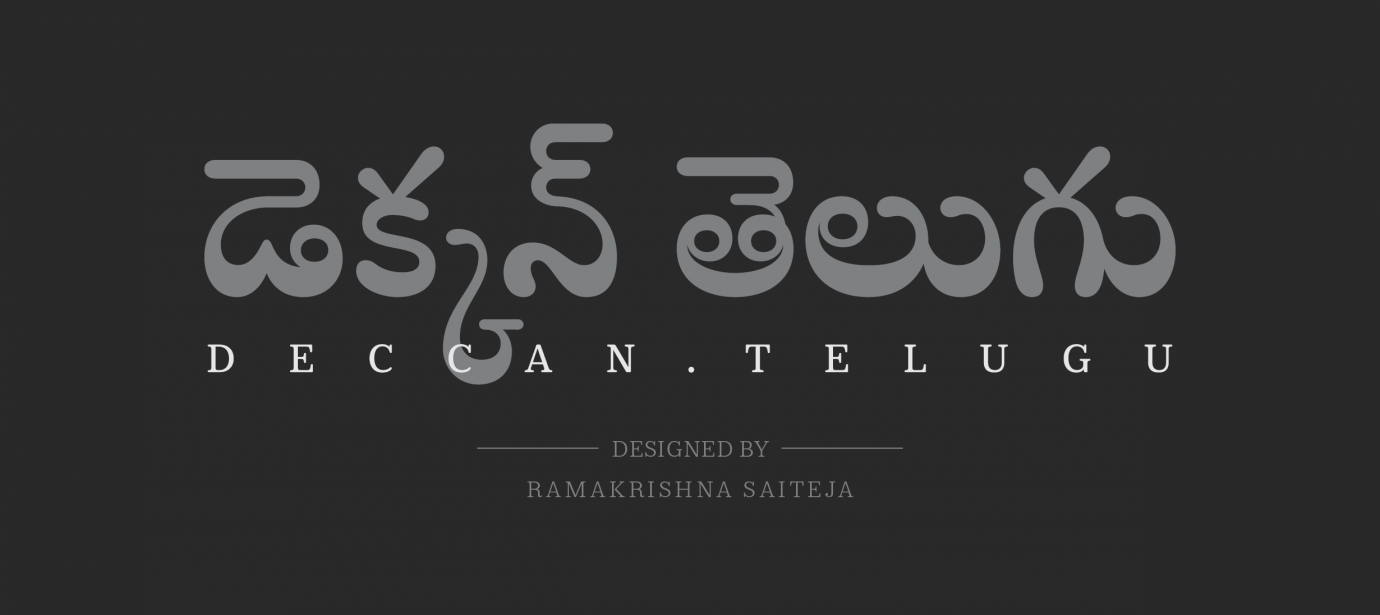 Deccan Telugu styles | Indian Type Foundry