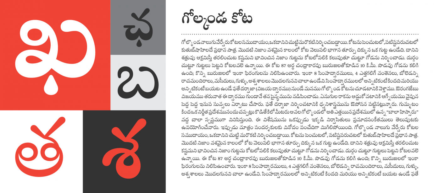 Deccan Telugu styles | Indian Type Foundry