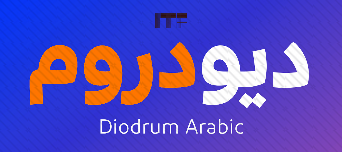 Diodrum Arabic styles | Indian Type Foundry