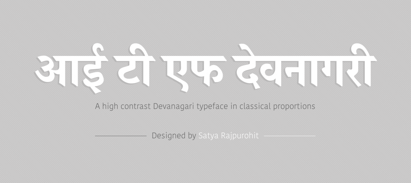 ITF Devanagari styles | Indian Type Foundry