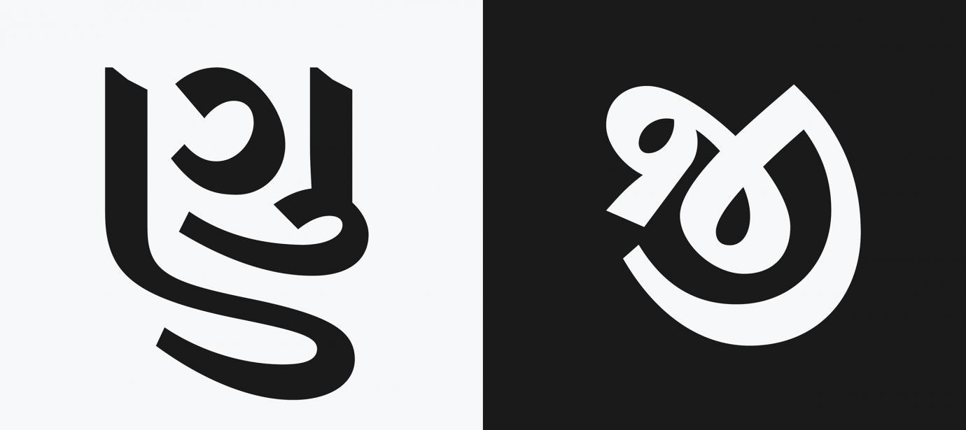 ITF Gujarati styles | Indian Type Foundry