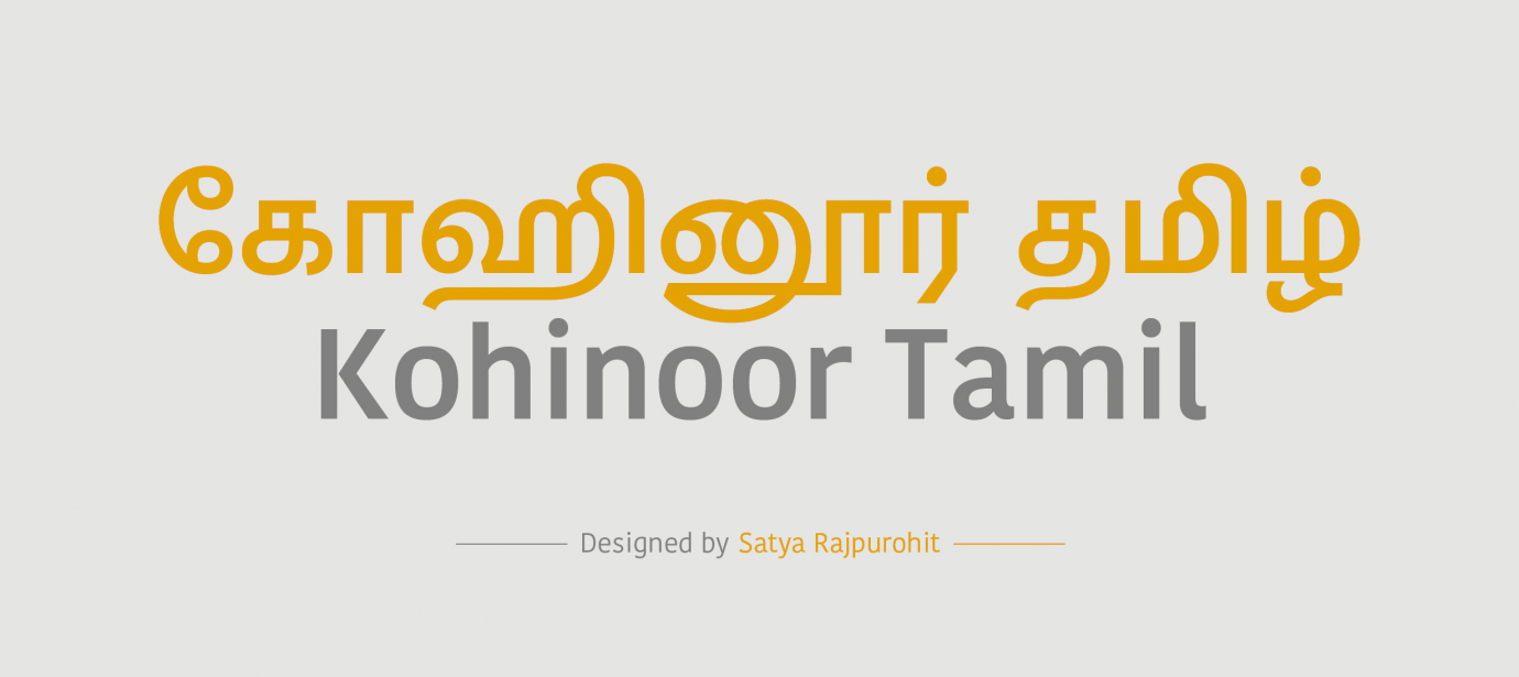 Tamil Font For Pdf