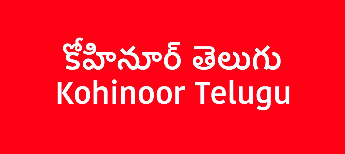 Kohinoor Telugu layouts | Indian Type Foundry