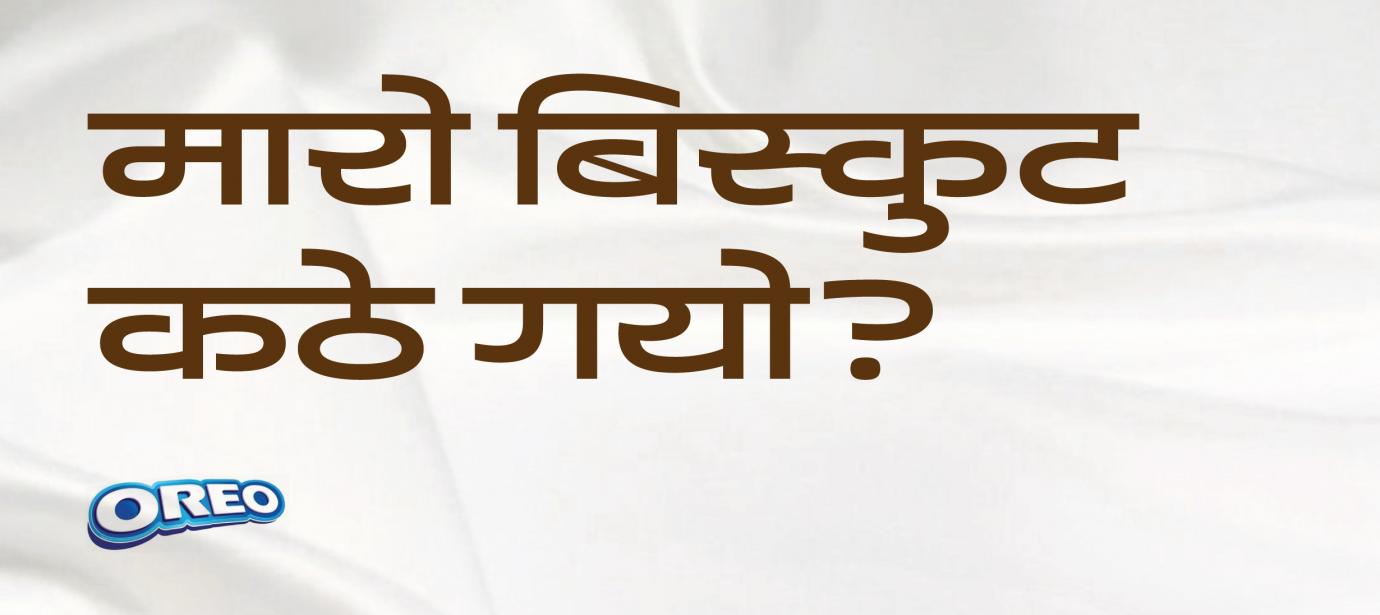 Quantum Devanagari styles   Indian Type Foundry