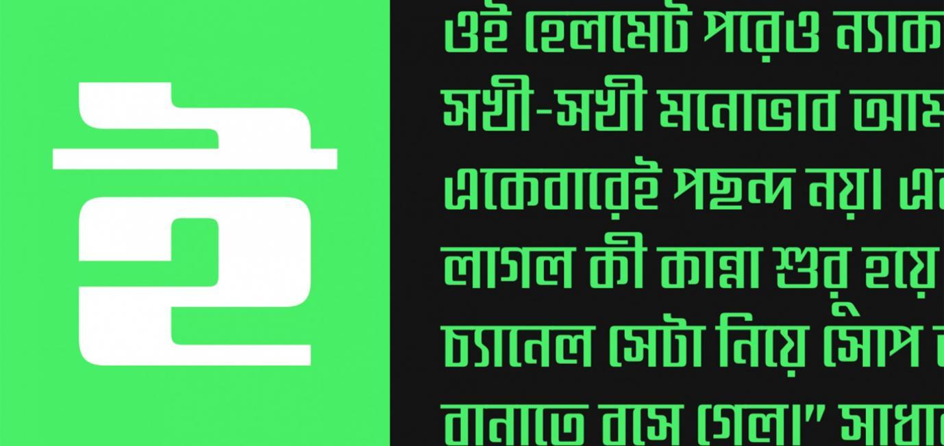 Tapash Kumar Basak | Indian Type Foundry