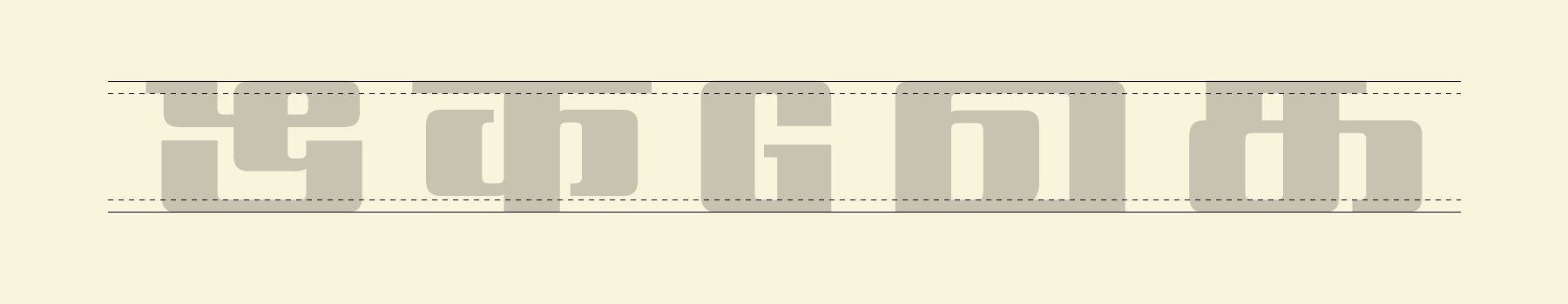 The Director Multi-script Series | Indian Type Foundry